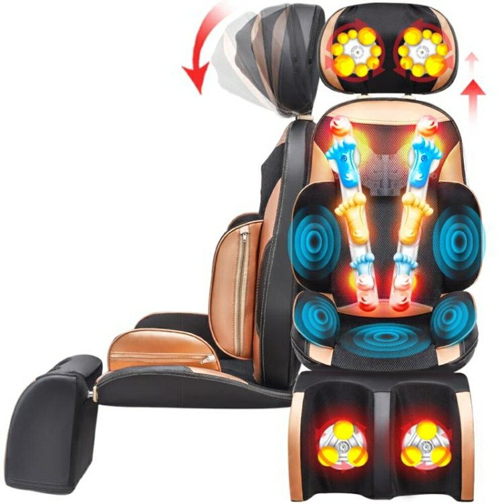 龍躍海按摩椅家用全自動全身小型揉捏椅墊頸椎按摩器頸部腰部肩部   極客玩家  ATF