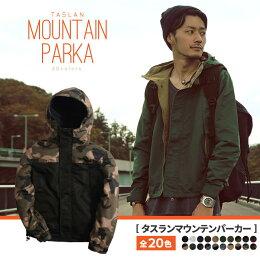 登山外套 連帽夾克