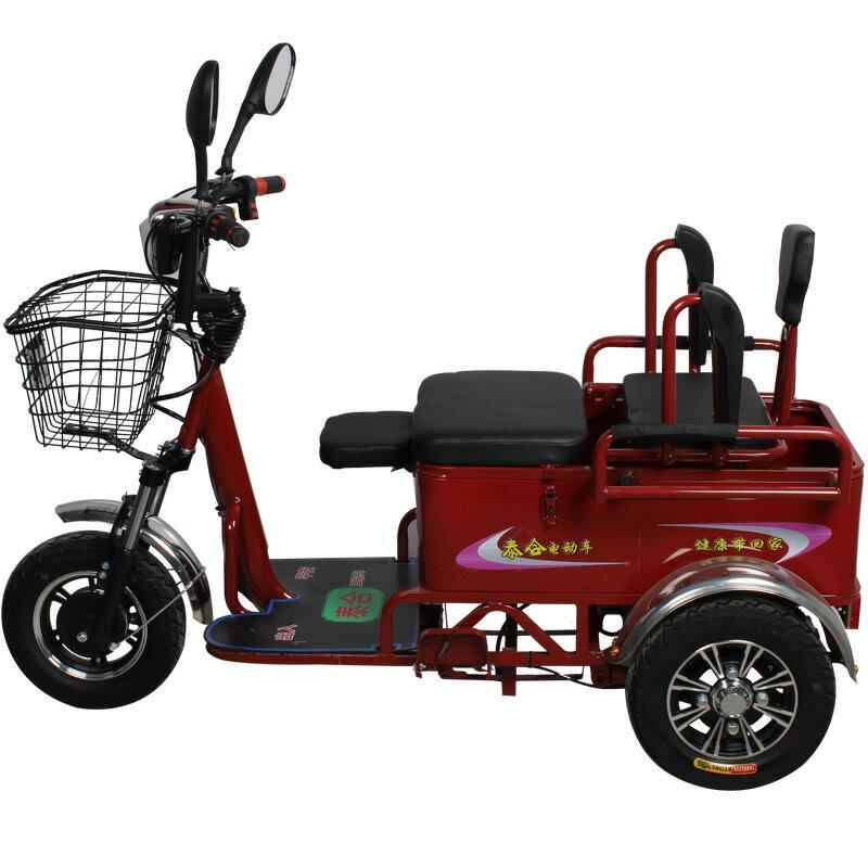 618限時搶購 電動三輪車接送孩子車家用新款小型老人代步車拉貨三輪電動電瓶車 夏季狂歡爆款