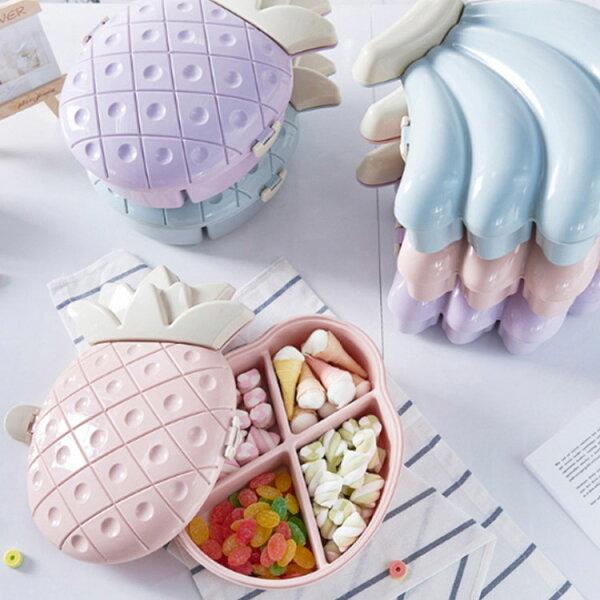 77美妝:水果造型糖果零食收納盒(不挑色)HOMU118827