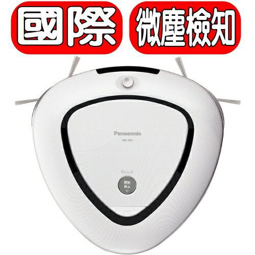 《特促可議價》Panasonic國際牌【MC-RS1T-W】掃地機器人