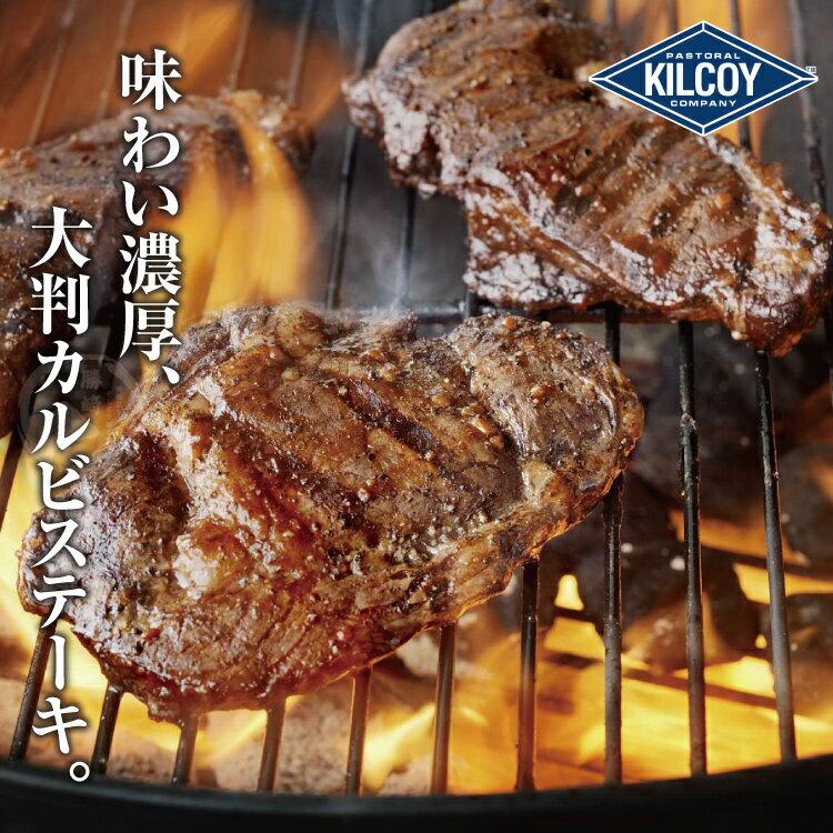 【2包免運】日式原燒雪花牛厚切燒肉片(300公克/1包)