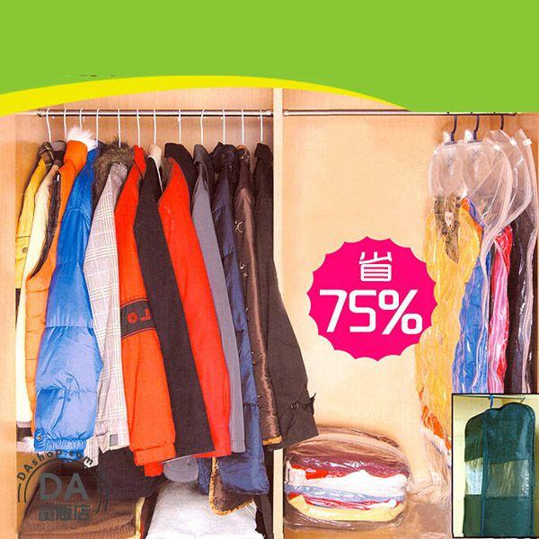 《DA量販店》懸掛式 真空 壓縮袋 掛衣袋 衣物 收納袋 衣服 防塵罩掛袋 大(V50-0210)
