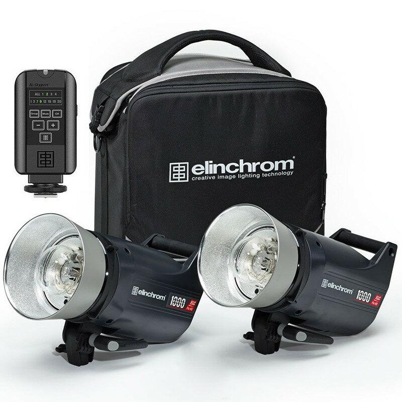 ◎相機專家◎ Elinchrom ELC Pro HD 1000 TO GO SET 新版發射器 棚燈套組 華曜公司貨