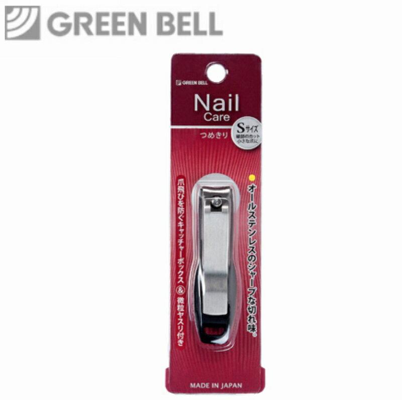 日本綠鐘SE Grooming安全指甲刀( SE-001)