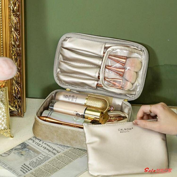 快速出貨 手提化妝包 化妝包女便攜絲絨復古小號隨身化妝品收納包網紅大容量手提化妝袋