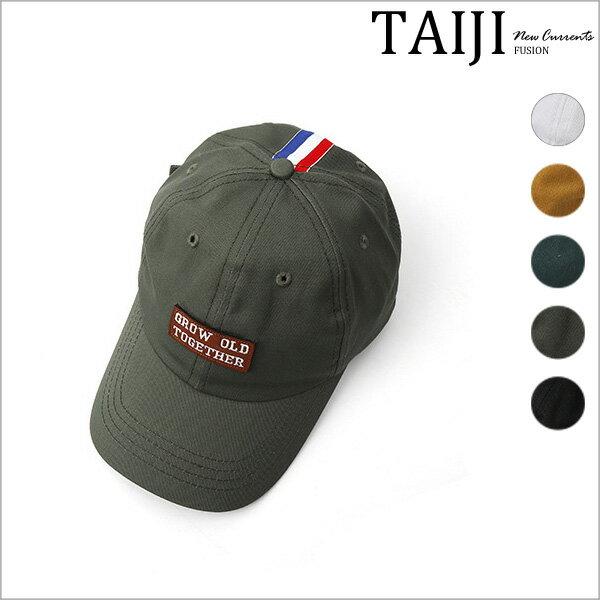 潮流棒球帽‧情侶款英字刺繡布標織帶造型潮琉球帽老帽‧五色【NXHA37】-TAIJI-