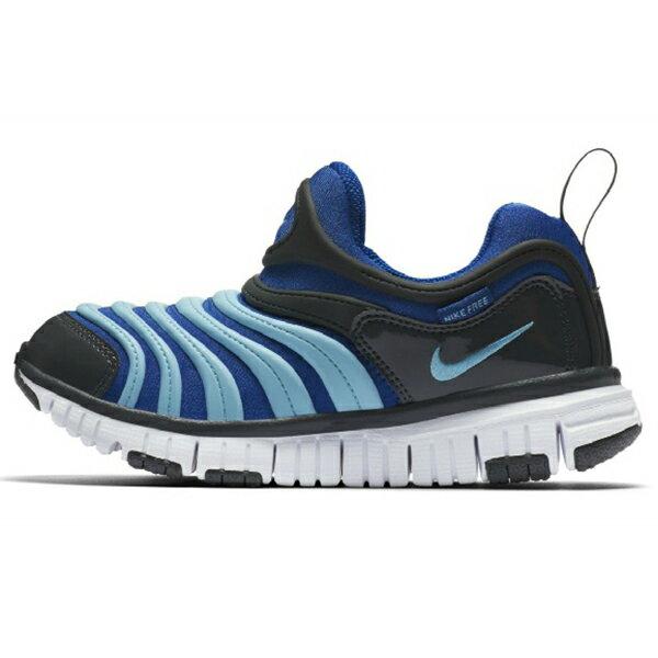 Shoestw【343738-428】NIKE DYNAMO FREE 童鞋 毛毛蟲 中童鞋 藍灰水藍 可凹折 1