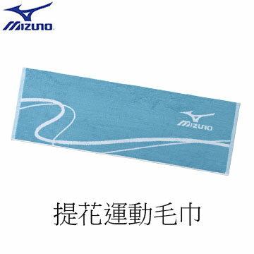 32TY700222 (水藍X白)  水紋線條提花運動毛巾  【美津濃MIZUNO】