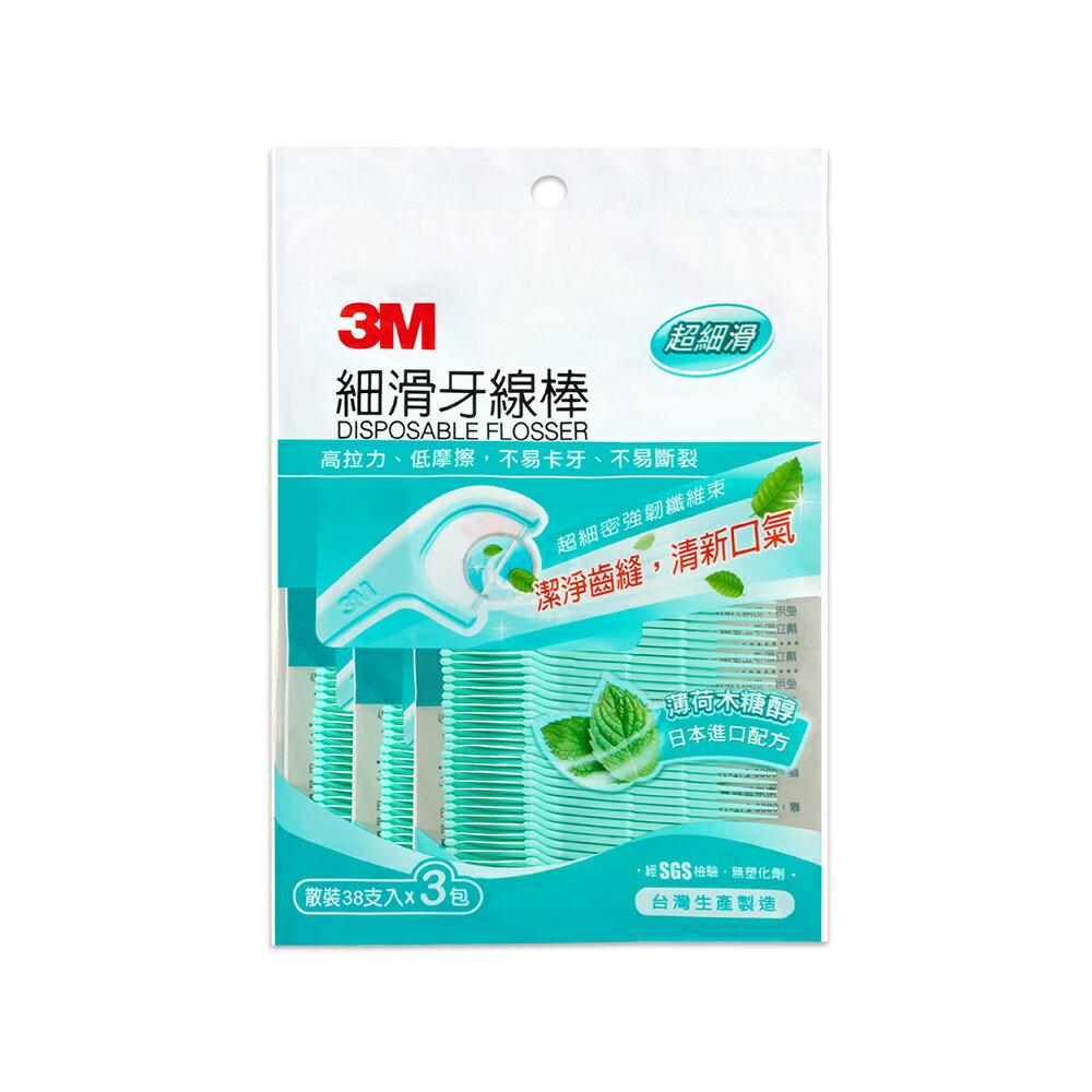 【新品上市】3M細滑牙線棒-薄荷木糖醇 114支*3包組(共342 支)★3M 母親節 ★299起免運