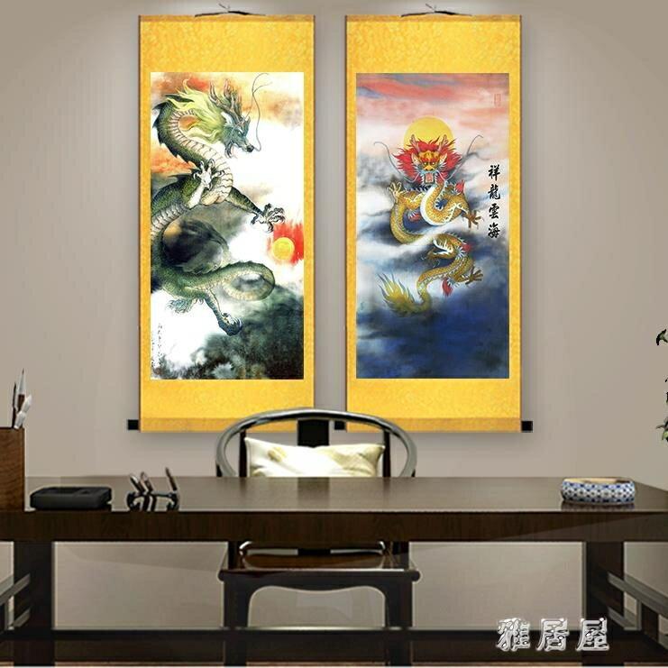 龍圖畫水墨畫金龍戲珠畫 絲綢玄關掛畫 鯉魚跳龍門客廳裝飾畫HT7664 0