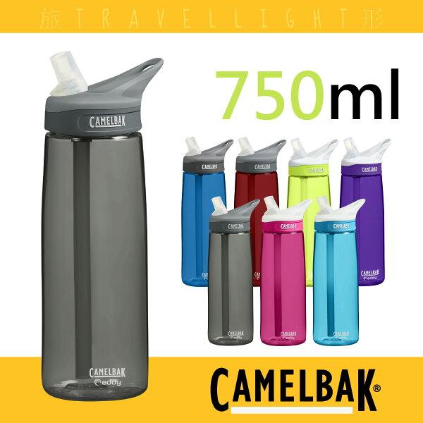 【CAMELBAK】750ml多水吸管水瓶EDDYTravellight旅形