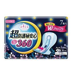 elis大王愛麗思超防護極安心夜用衛生棉36cm*7片【愛買】
