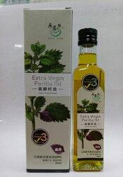 禾農 紫蘇籽油(紫蘇油) 250ml/瓶 亞麻酸含量超過60% 再贈綜合蔬果飲兩瓶
