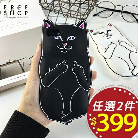 Free Shop 歐美超夯潮流邪惡賤貓中指貓鄙視貓造型iPhone 6 7 plus包邊軟殼手機殼【QPPDZ8196】