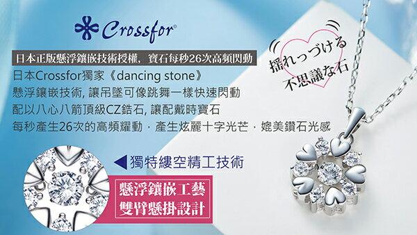 925純銀日本正版crossfor冰雪Dancing Stone跳舞銀項鍊 3