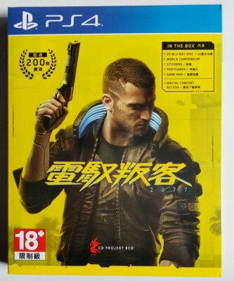 美琪PS4遊戲 賽博朋克2077 Cyberpunk 2077 中文英文