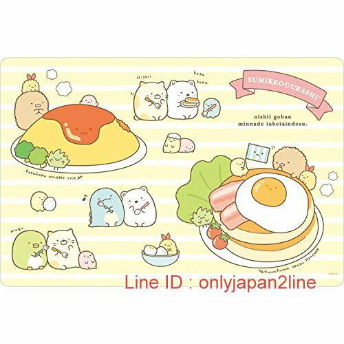 【真愛日本】16120800029角落公仔餐墊-蛋包飯黃   SAN-X 角落公仔   桌墊 餐墊