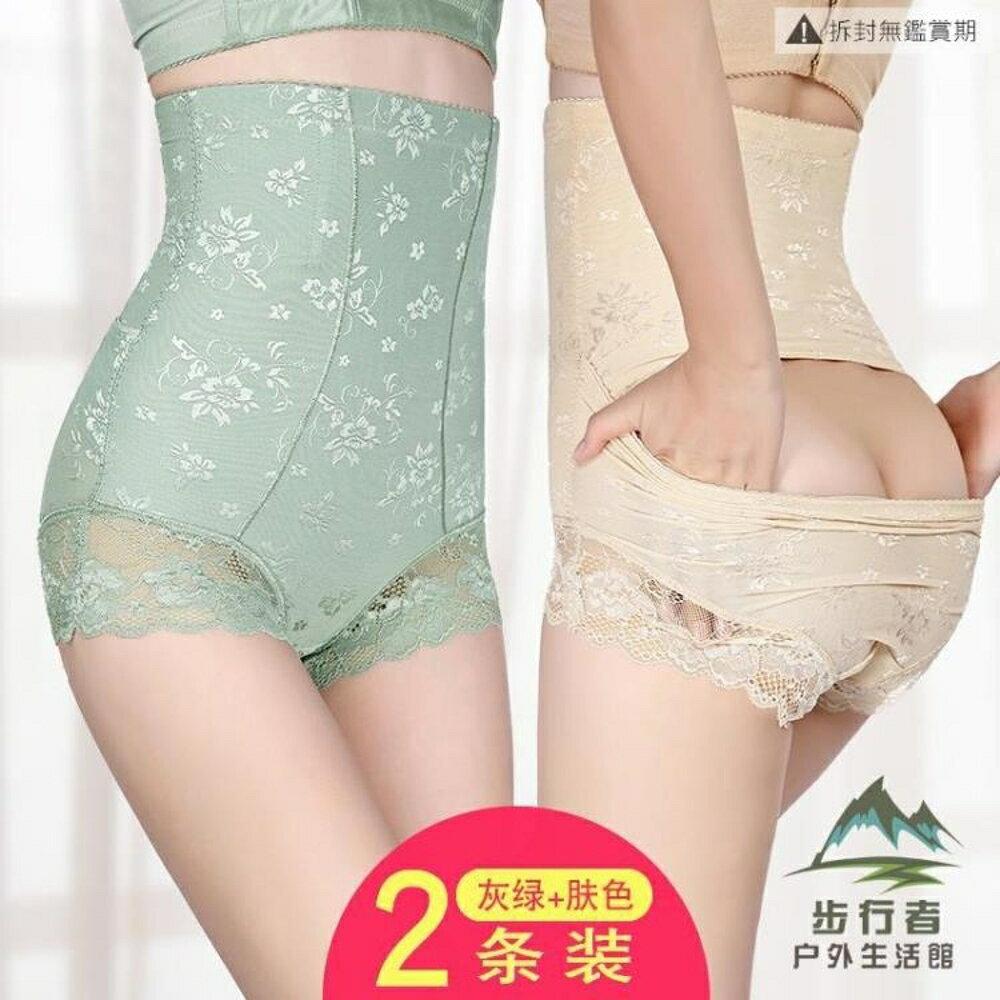 2條裝 高腰收腹提臀內褲女塑身產后美體薄款