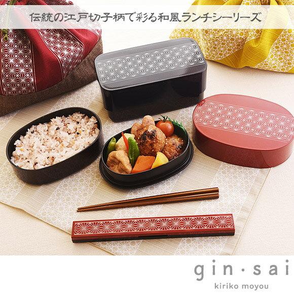 日本製 gin˙sai 印花保溫保冷便當袋 束口袋  /  sab-2029   / 日本必買 日本樂天代購直送(1782) /  件件含運 6