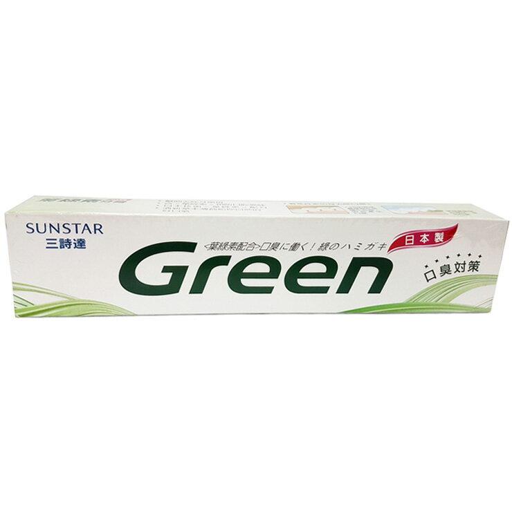 三詩達 葉綠素牙膏 160g