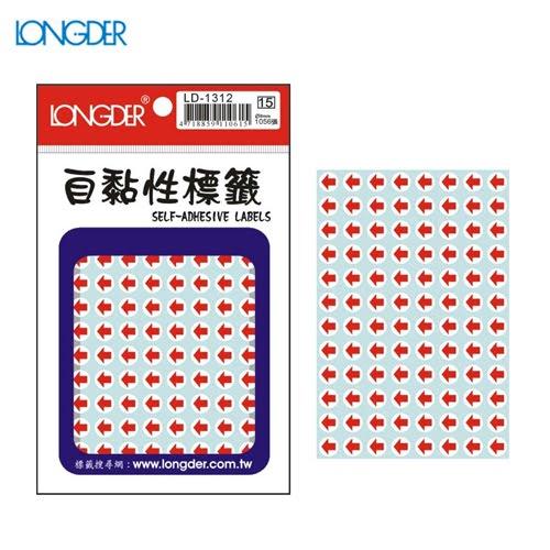 辦公小物嚴選~(量販50包)龍德自黏性標籤LD-1312(紅色箭頭)8mm(1056張包)