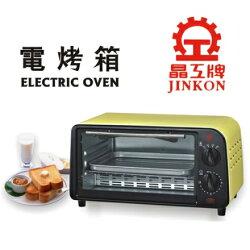 【晶工JINKON 】9L時尚烤漆烤箱JK-609