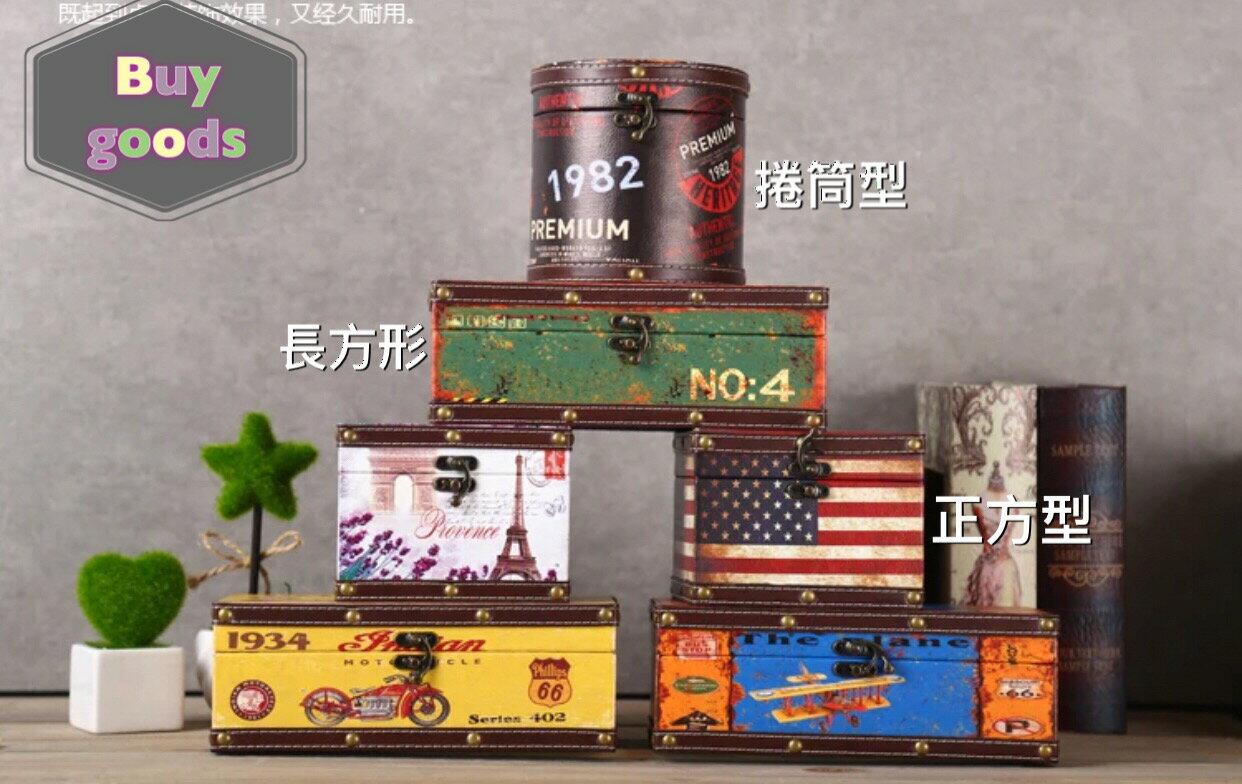 歐美復古皮革面紙盒 英倫風紙巾盒