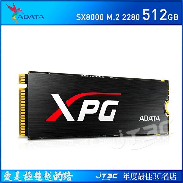 【滿3千15%回饋】ADATA威剛XPGSX8000512G512GB(含散熱片)M.22280PCIeSSD固態硬碟5年保固
