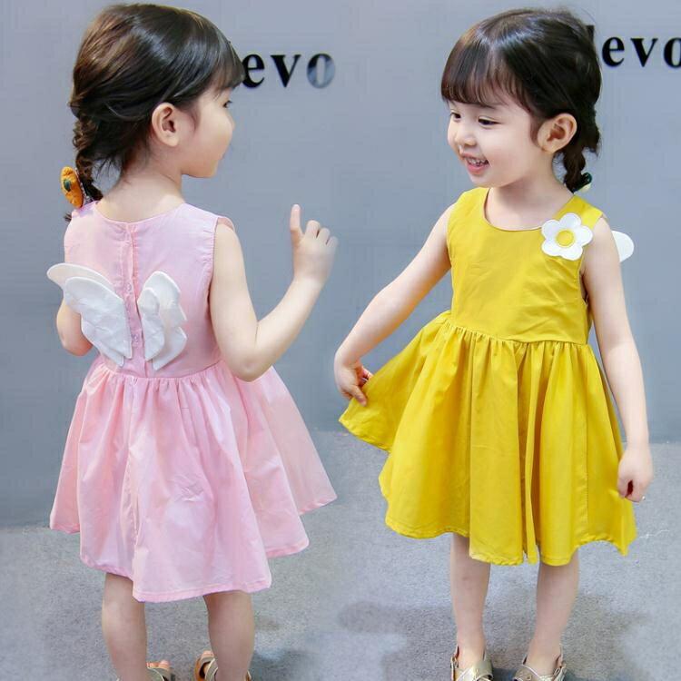 女童洋裝 女童夏裝連身裙一歲女寶寶夏天薄款2兒童3洋氣4小童夏款5公主裙子 年貨節預購