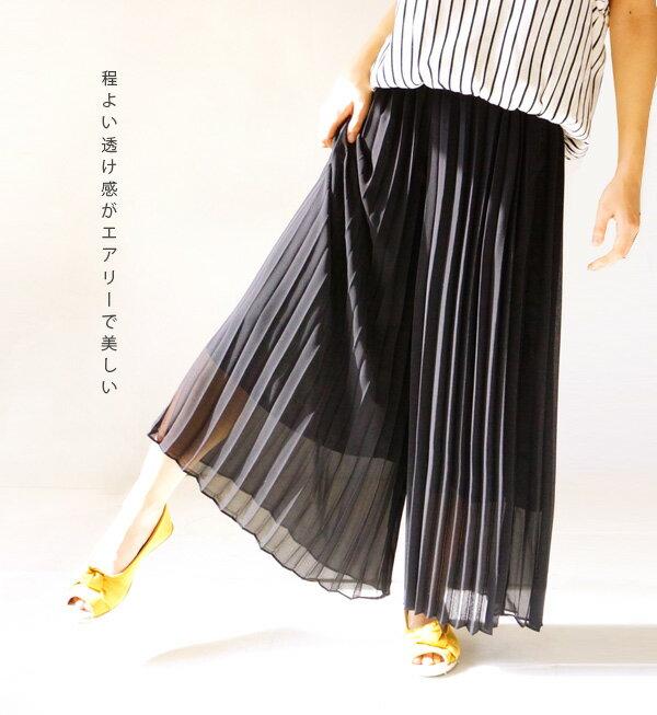 e-zakka 雪紡綢褶寬版喇叭褲-日本必買 日本樂天代購 4