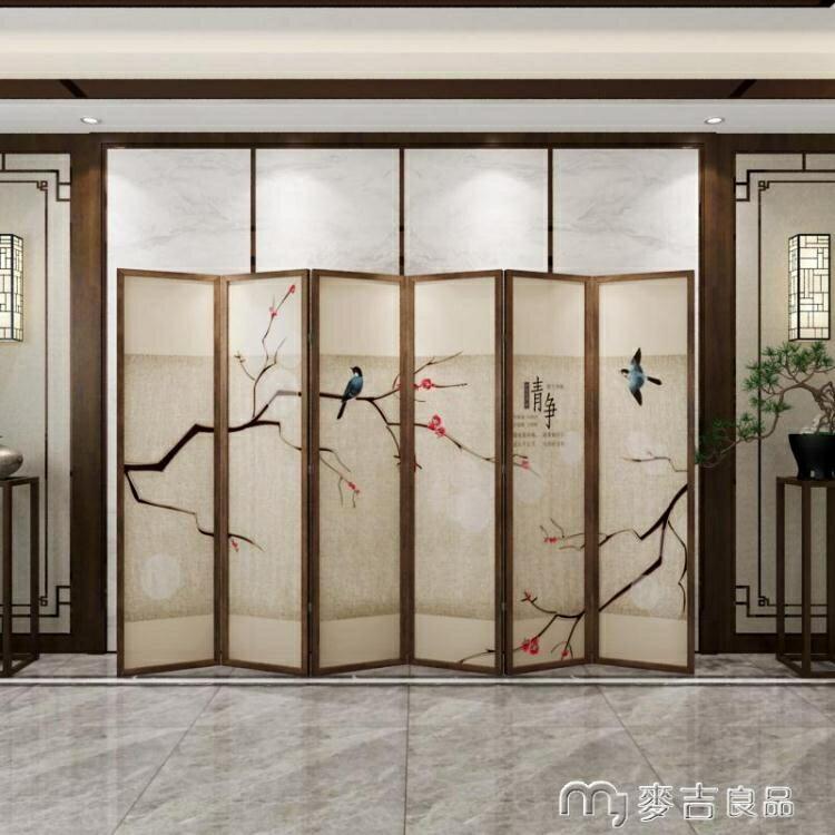 屏風新中式屏風隔斷墻客廳簡約現代裝飾辦公茶室移動折疊實木酒店  閒庭美家