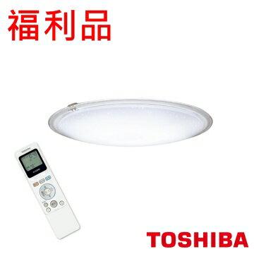 東芝TOSHIBA LED 高演色智慧調光 羅浮宮吸頂燈 典雅版T53R9012-SW