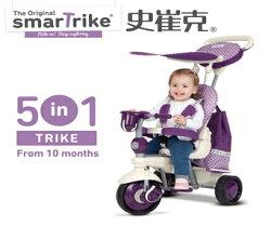 【英國 smarTrike 史崔克】極速賽克嬰幼5合1觸控三輪車(璀璨紫)【紫貝殼】