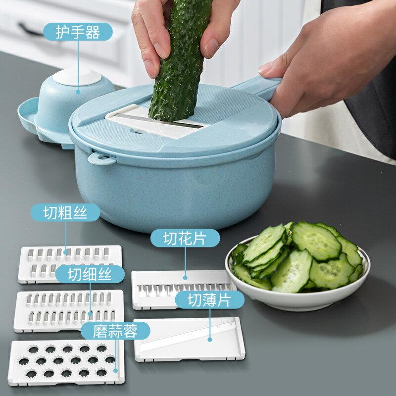 廚房多功能切菜神器 切片器 土豆絲神器切絲器廚房多功能切菜神器家用擦絲刨絲土豆片切片切花『xy0900』