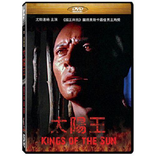太陽王DVD