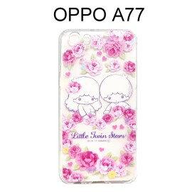 雙子星空壓氣墊軟殼[玫瑰]OPPOA77(5.5吋)【三麗鷗正版授權】