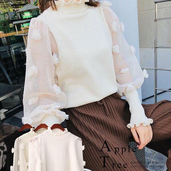 蘋果樹AppleTree:AT日韓-韓國,花朵袖荷葉領針織上衣3色【712043】