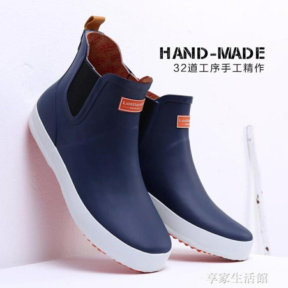 雨鞋潮男短筒防滑男士雨靴舒適柔軟雨鞋膠鞋釣魚鞋     全館八五折