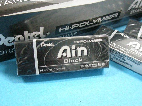 Pentel飛龍橡皮擦ZEAH10AT黑色標準型塑膠擦(大)/一小個入{定25}