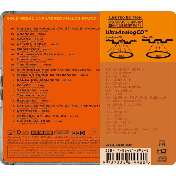 【停看聽音響唱片】【CD】最美的大提琴與吉他:阿麗亞娜.伯斯坦 & 羅伯托.萊