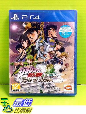 (現金價) 現貨全新 附初回特典 PS4 JOJO 的奇妙冒險 天國之眼 純日版