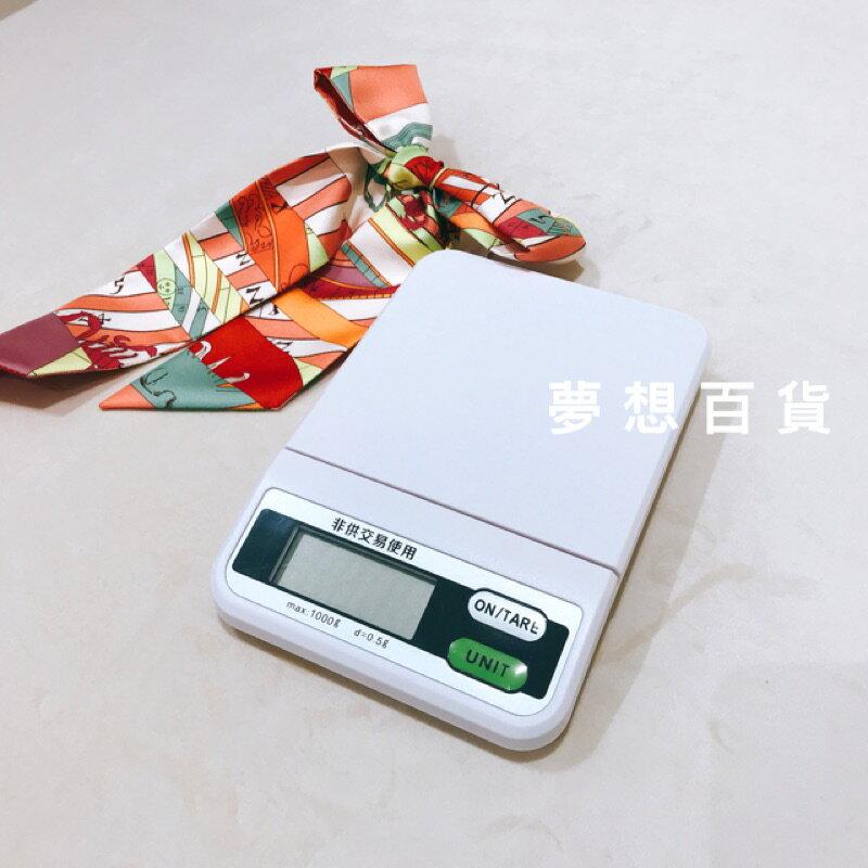 三箭牌 電子料理秤 BEB-C1005 1KG 食物秤 電子秤 計量器具 附電池一顆(伊凡卡 )