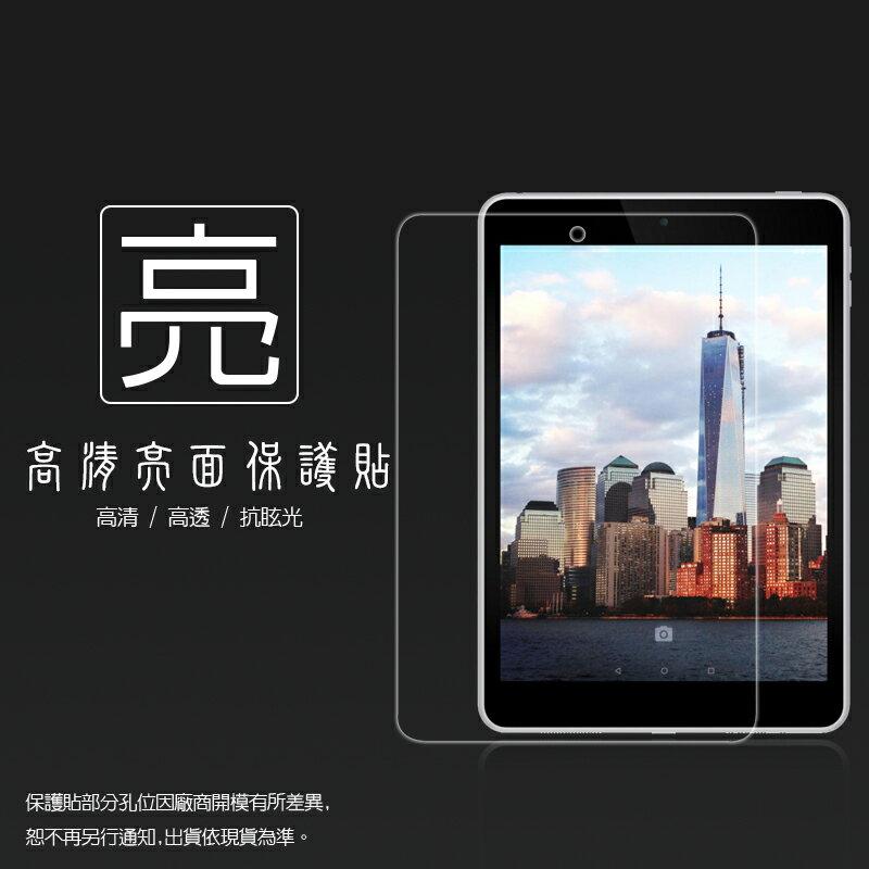亮面螢幕保護貼 NOKIA 諾基亞 N1 7.9吋 平板保護貼