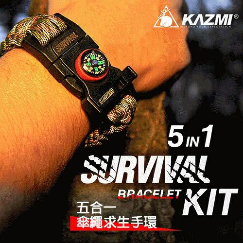 ├登山樂┤韓國KAZMI五合一傘繩求生手環#K7T3S001