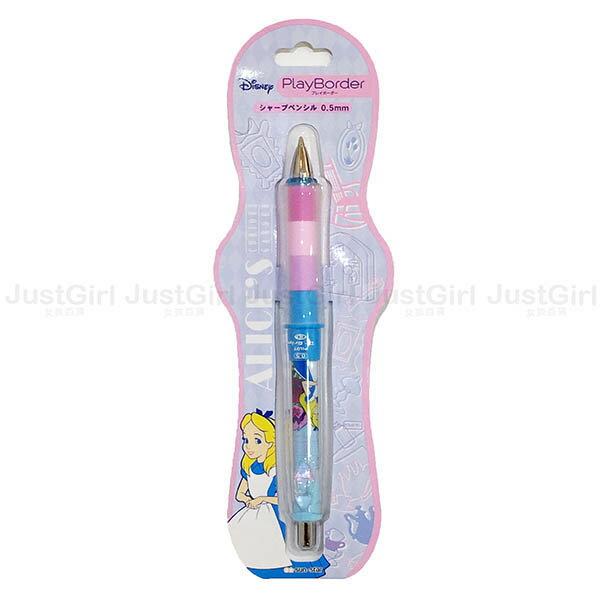迪士尼 愛麗絲 鉛筆 Dr.Grip健握 搖搖自動鉛筆 文具 正版日本製造進口 * JustGirl *