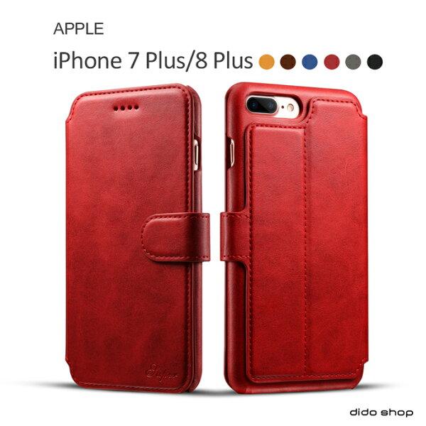 iPhone7+8+仿小牛皮紋可插卡翻蓋手機皮套保護殼(KS021)【預購】
