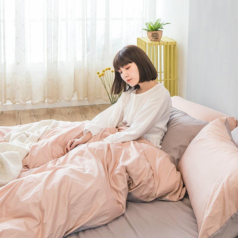 床包  /  單人-100%精梳棉【撞色系列-可可粉】含一件枕套 經典素色 台灣製 戀家小舖 6