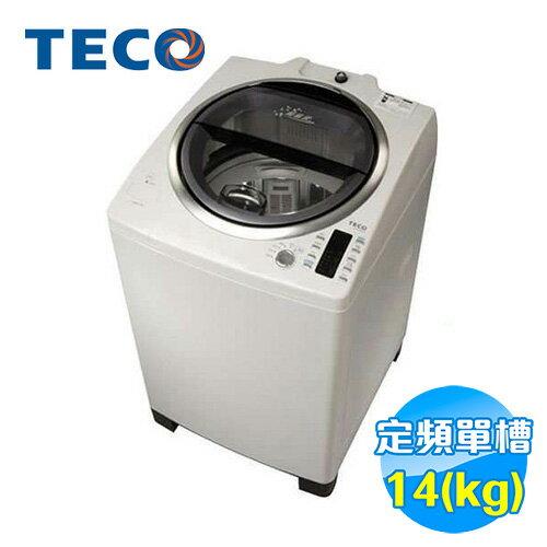 東元 TECO 14公斤 超音波不銹鋼單槽洗衣機 W1480UN 【送標準安裝】