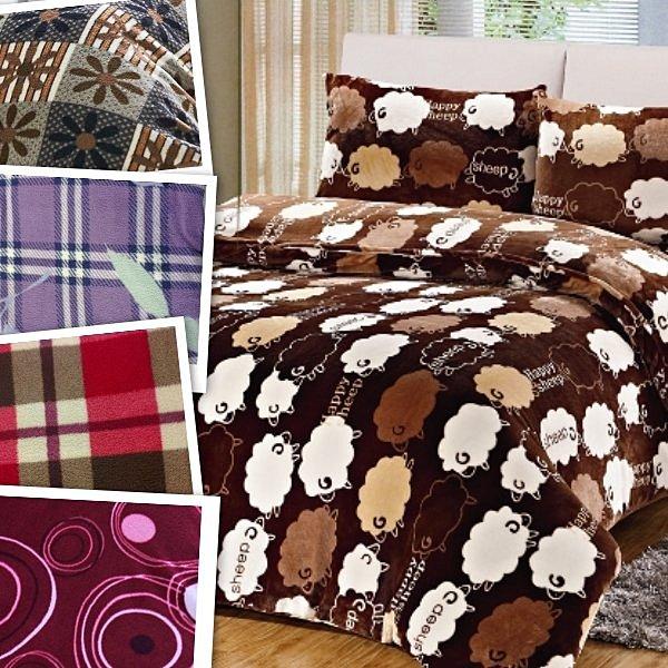 (出清特惠)刷毛雙人床包被套四件組【搖粒珍珠絲絨】 保暖蓄熱 不易起毛球 款式多樣 台灣製造 多功能被套可當毯子使用~華隆寢具